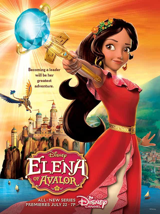 elena-avalor-premiere-date-poster