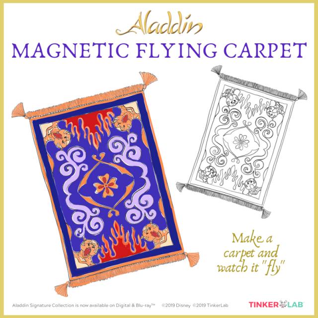 Magic Carpet activity
