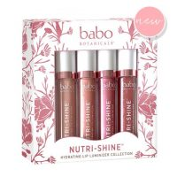 NEW! Nutri-Shine™ Luminizer Vegan Lip Gloss Gift Set (Pack of 4)